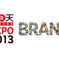 「楽天EXPO2013~BRAND」札幌会場に行って来た