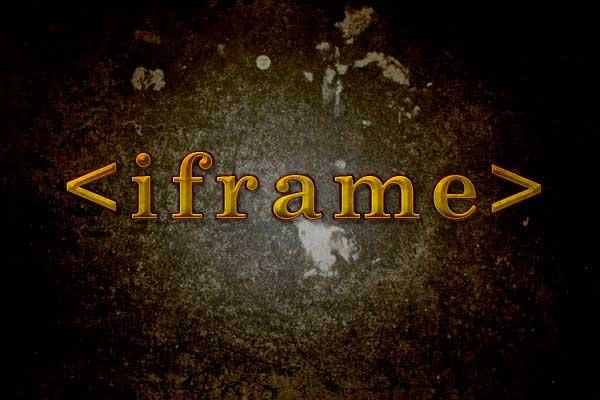 iframeのイメージ